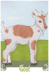 Goat (2014)