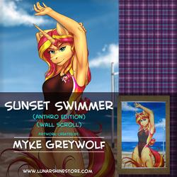 Sunset Swimmer by Myke Greywolf