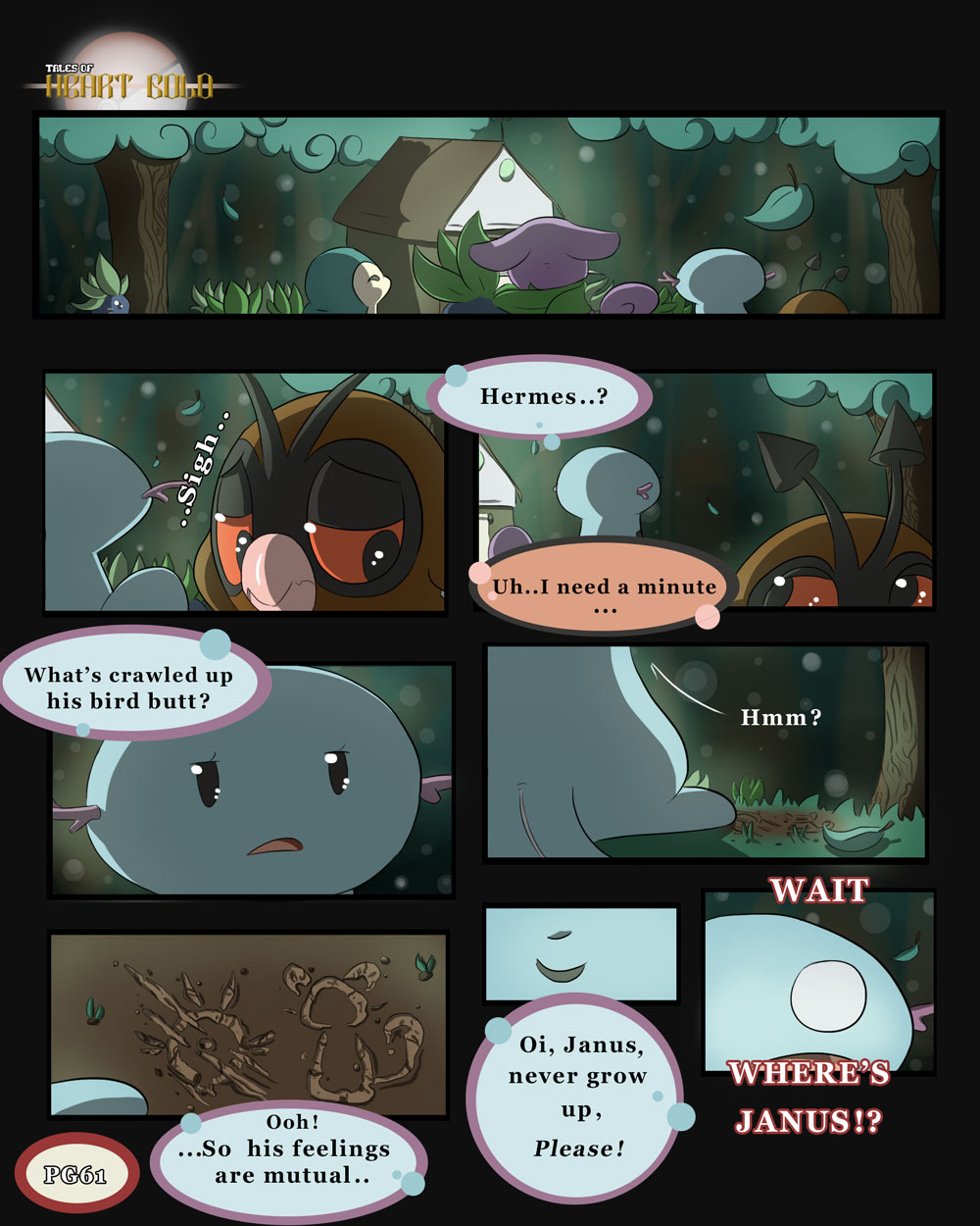 Into Woods PG15: It's mutual...