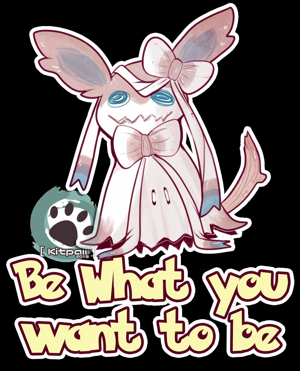BE WHO U BE 【Fan】