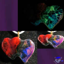 Rainbow Dualheart