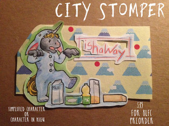 CITY STOMPER (Badge)