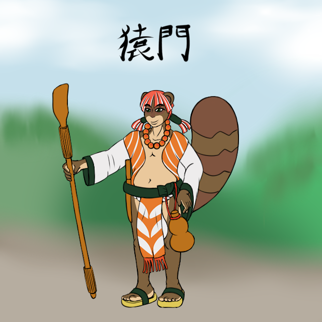 Most recent image: 猿門