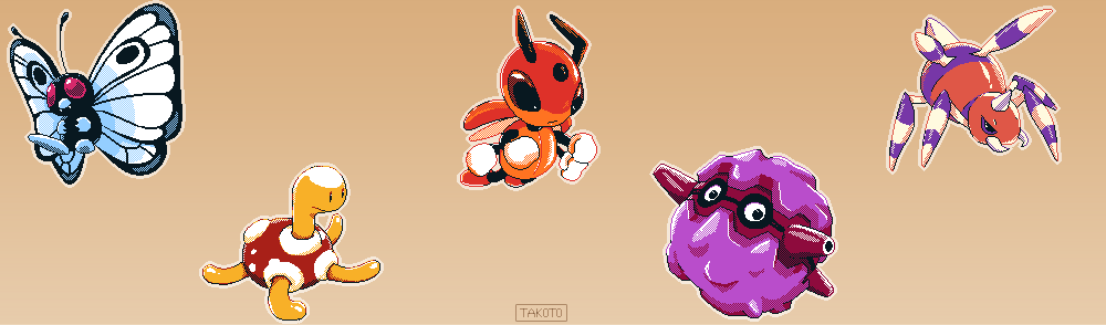 Bug Pokemon Sprites [2]
