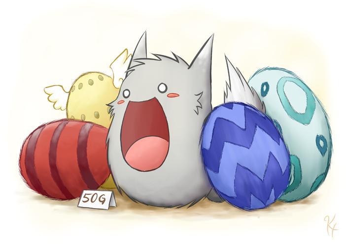 Eggfur