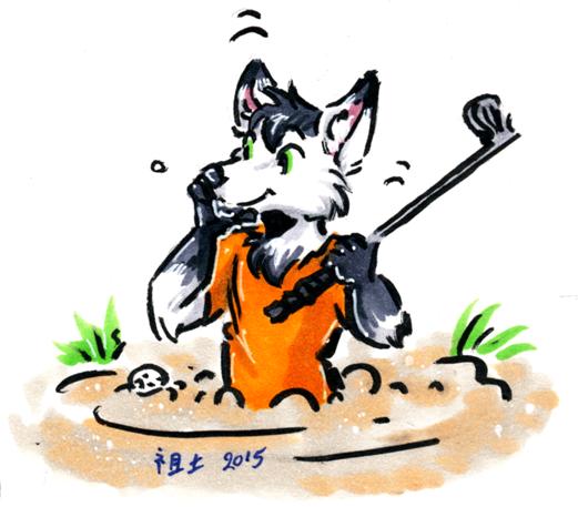 [patreon rewards] sandtrap