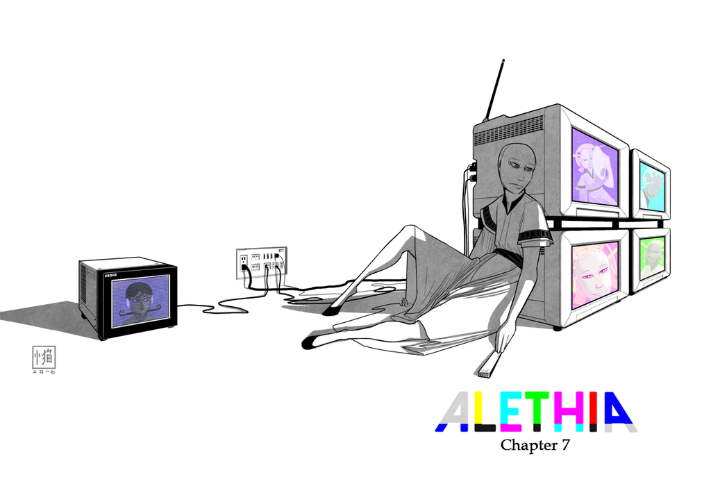 Alethia chapter 7 cover