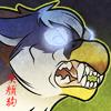 avatar of Griffinwolf