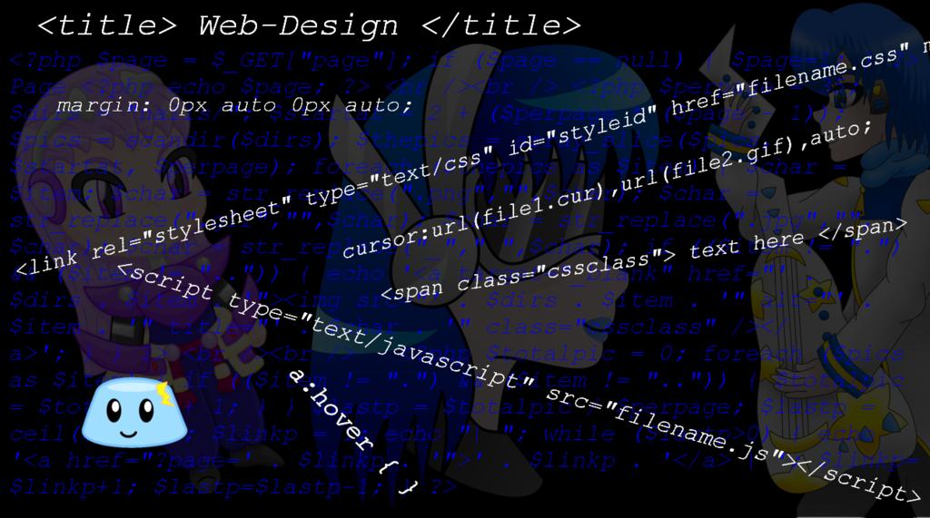 code banner