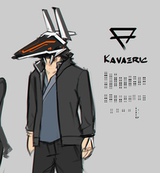 Kavaeric early ref