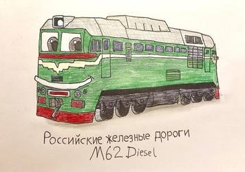 Russian Railways M62