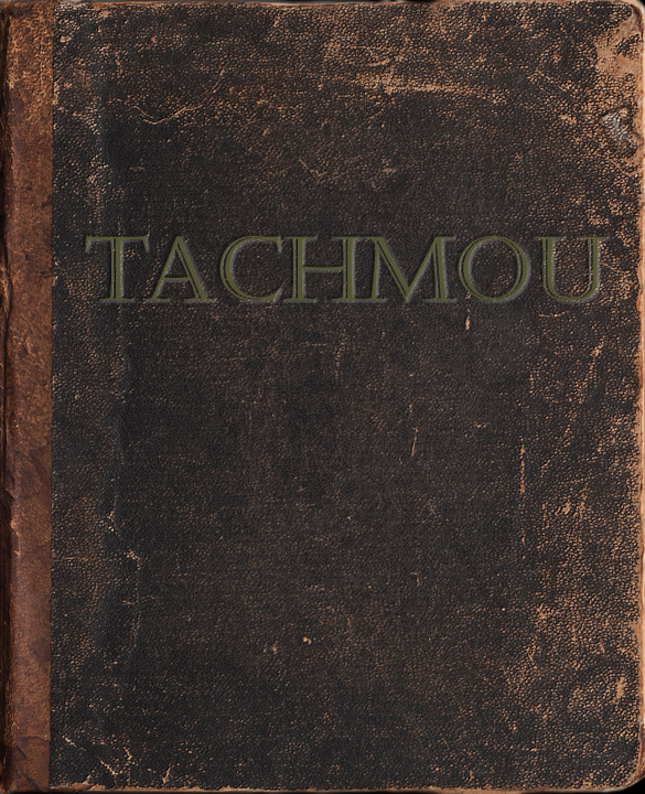 The Tachmou: The Birth of Good and Evil