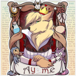 Confuzzled 2015: Ayame