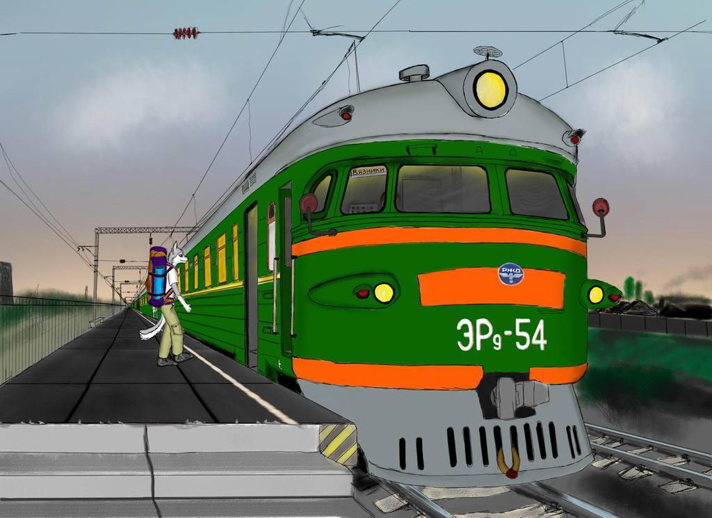 Train calls away
