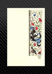 mary of Burgundy Tiny Bird Scroll