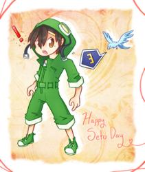 Happy Seto Day!