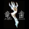 avatar of dragontoothart