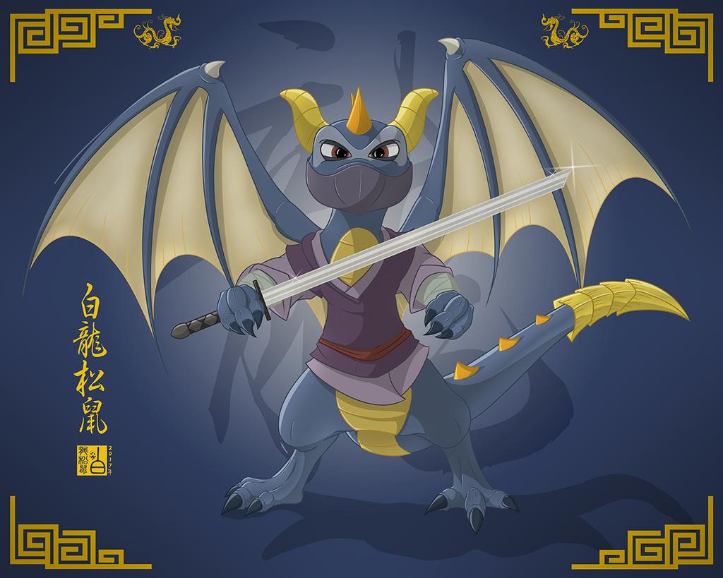 """""""Ninja Spyro"""""""