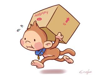 Monkey Delivery Service