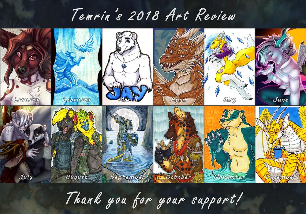 2018 Art Review