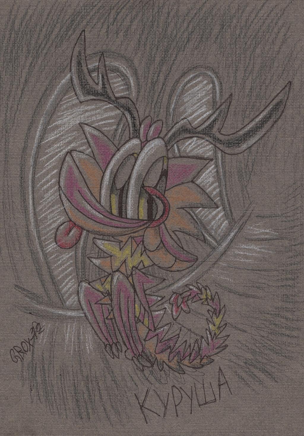 Kurusha in the dark