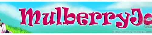 MulberryJam Banner