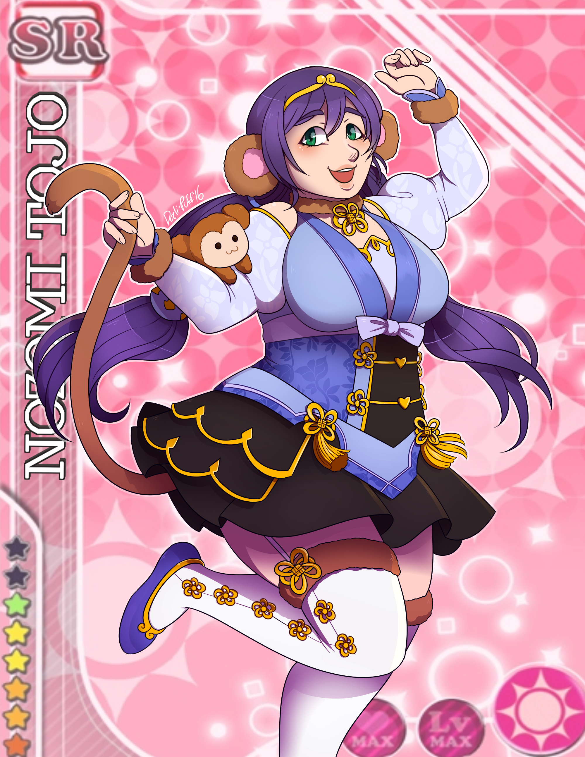 love live nozomi new year card redraw 774
